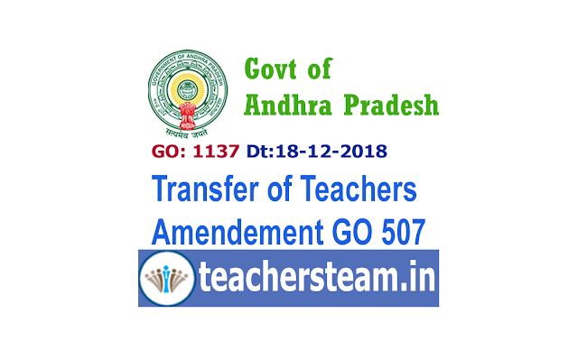 Transfers of Teachers in Urban Local Bodies Amendments to GO 507 vide the GO 1137 Dt 12-18-2018