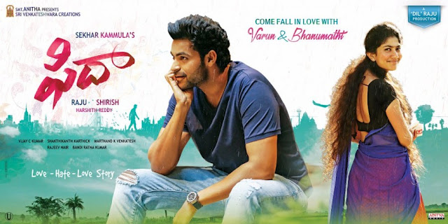 Fidaa Telugu Full Movie || Fidaa Movie || Varun Tej, Sai Pallavi || Shakti Kanth || Sekhar Kammula  Fida_ఫిదా MOHANPUBLICATIONS GRANTHANIDHI BHAKTIPUSTAKALU  Watch & Enjoy #Fidaa Full Movie.Starring Varun Tej, Sai Pallavi, Music composed by Shakti Kanth Karthick, Directed by Sekhar Kammula and Produced by Dil Raju and Shirish and Co Produced by Harshith Reddy under the Banner of Sri Venkateswara Creations.   Movie: Fidaa Banner: Sri Venkateswara Creations Producer: Dil Raju Producer: Shirish Co-Producer: Harshith Reddy Director: Sekhar Kammula Casting: Varun Tej, Sai Pallavi Music: Shakthikanth Karthick Music Label : Aditya Music DOP: Vijay C Kumar Art Director: Rajeevi Nair PRO: Vamsi Kaka Digital Media: Nani