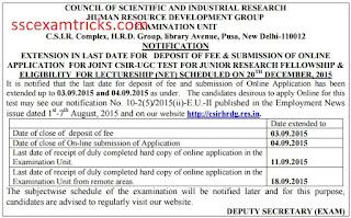 CSIR NET December 2015 Exam Date