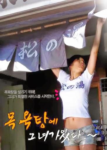 Nonton Let's Go Hot Spring (2007)