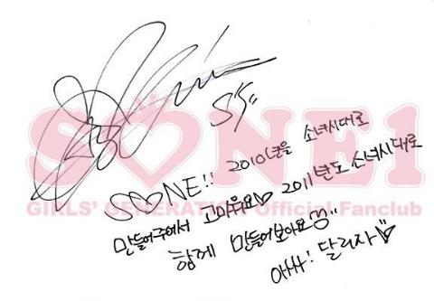 tanda tangan sm world couple
