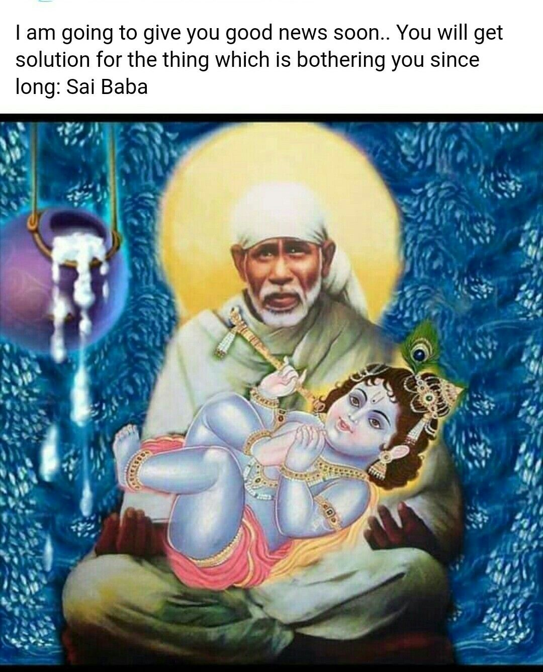 280+ Shirdi Sai Baba HD Images (2019), Ram साईं बाबा
