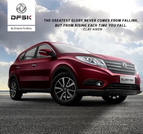 Mobil SUV DFSK Glory 580
