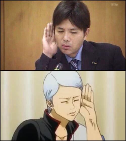 Na otwarcie nowego sezonu Gintamy Gintoki Sakata parodiuje japońskiego urzędnika o imieniu Ryutaro Nonomura. Na obrazku porównanie gestów obu panów.