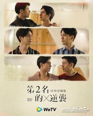 Cuộc Phản Kích Của Số 2 (Bản Đặc Biệt) - We Best Love: Fighting Mr. 2nd Special Edition (2021)