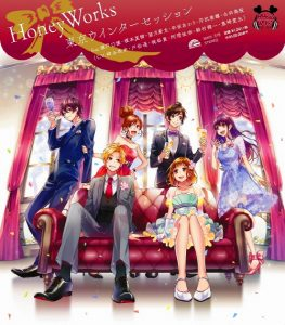 HoneyWorks feat. 6 Seiyuu – Tokyo Winter Session