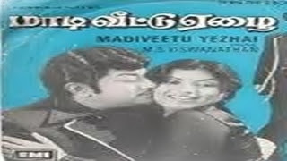 Maadi Veettu Ezhai (1981) Tamil Movie