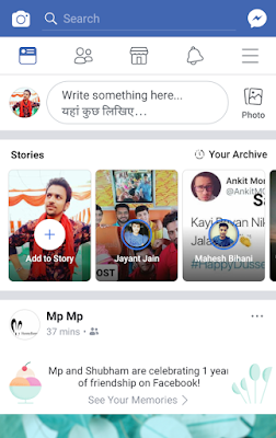 facebook android app review - home page