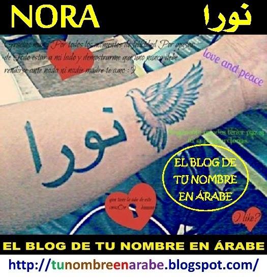 Nora en letras arabes tattoo
