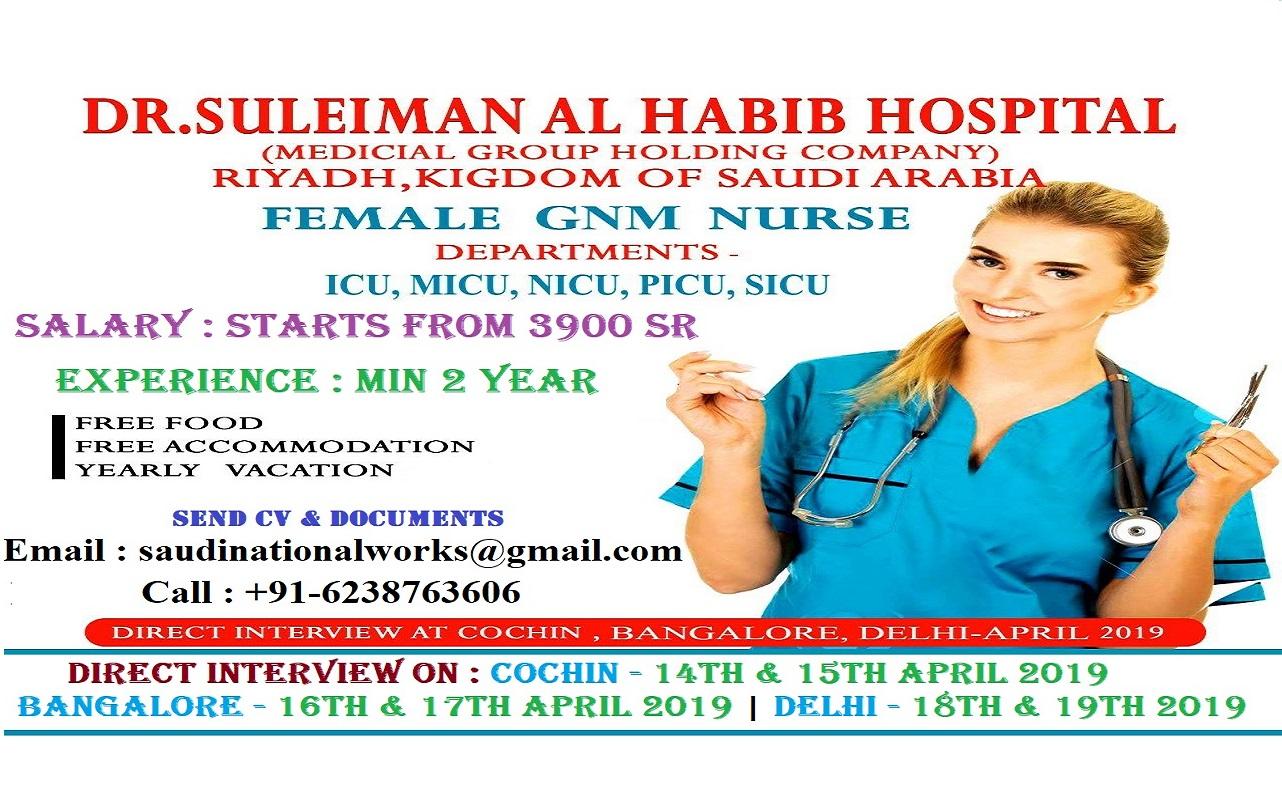 DR. SULEIMAN AL HABIB HOSPITAL STAFF NURSE INTERVIEW ON APRIL 2019