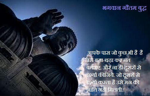 By Photo Congress    Can You Call Me Hindi Meaning