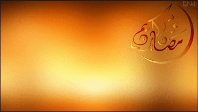 Ramadan background Wallpapers