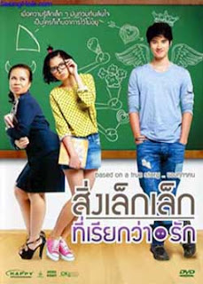 Download Film A Little Thing Called Love (2010) Sub indo