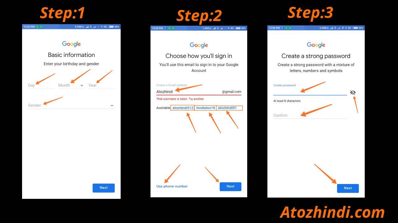 गूगल जीमेल अकाउंट कैसे बनाये - Create Google Gmail Account In Hindi