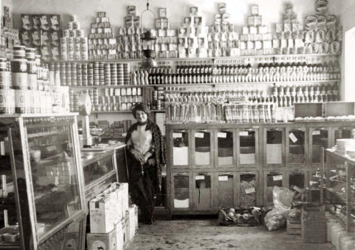 Το ξεσκονόπανο - Χρύσσα Παπαδημητρίου