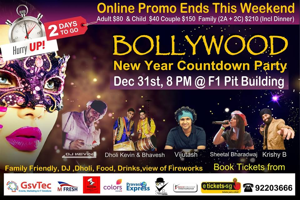bollywoodnewtearcountdownparty2017jpg