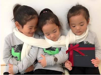 Anak Kembar Sachina - Jepang