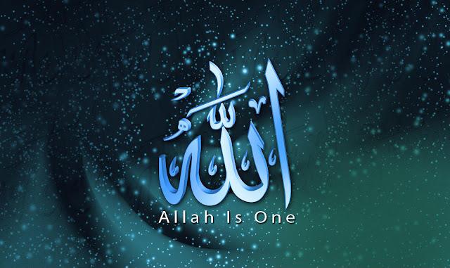 خلفيات عالية الجودة لفظ الجلالة  لكلمة الله جل جلاله 3.jpg