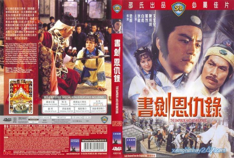 http://xemphimhay247.com - Xem phim hay 247 - Thư Kiếm Ân Cừu Lục (1981) - The Emperor And His Brother (1981)