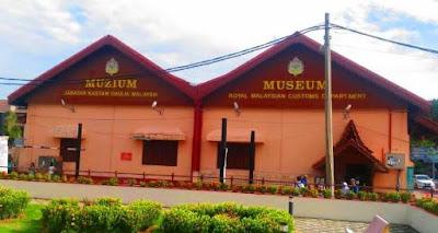 Muzium kastam di raja malaysia bandar hilir melaka