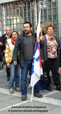 Παναγιώτης Σαββίδης: Όλοι μαζί με το ΠΑΜΕ στις 8 Μαΐου στην κεντρική πλατεία Κατερίνης.