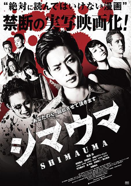 Sinopsis Zebra / Shimauma / シマウマ (2016) - Film Jepang