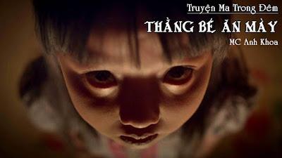 Thang be an may