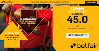 betfair supercuota España gana al Gales 11 octubre