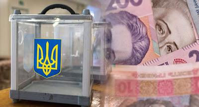 Выборы президента будут стоить налогоплательщикам 2,35 млрд грн