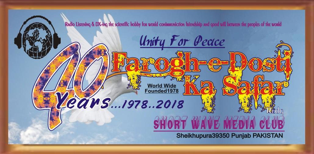 RADIO WORLD     UNITY FOR PEACE: Pakistani Radio Stations