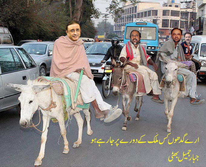 Funny Pictures Of Pakistani President Asif Ali Zardari And Rehman Malik Babar Awan And Qaira And Donkeys