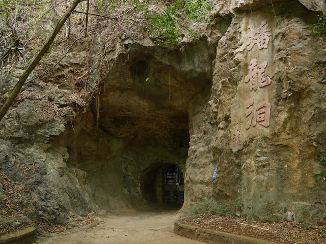 Exit of Panlong Cave in Yunfu