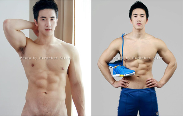Model Jiho Lee's scandal