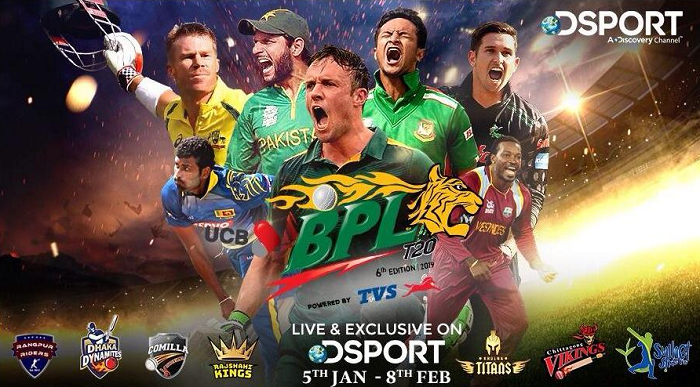 DSport Biss Key Working On All Satellite Frequency 2019