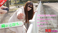 10musume-093015_01