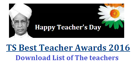 Telangana Best Teachers Awards 2016 - Download List