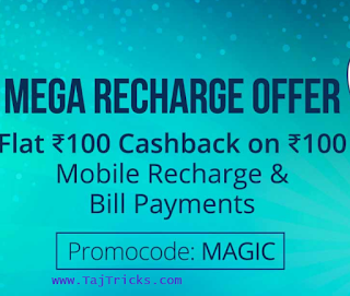 Paytm Magic Offer - Get Rs 10 Cashback On Recharge Or Bill Payment Of Rs 100 Or More (Valid 10 Times Per User)