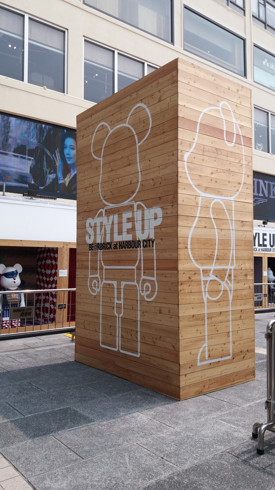 Event Post: Style Up BE@RBRICK Exhibit @ Harbour City, Hong Kong