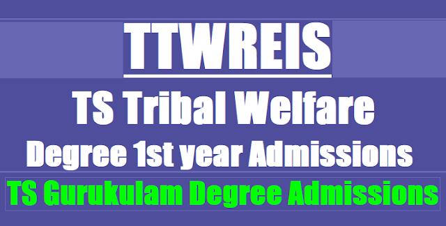 TTWREIS RDC CET 2017,TS Tribal Welfare Degree admissions,TS Gurukulam