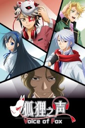 Kitsune no Koe Subtitle Indonesia Batch