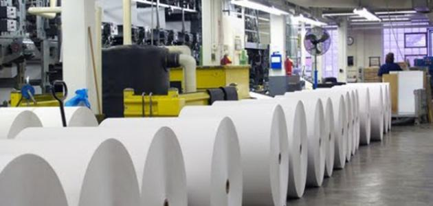 صناعة الورق آليا