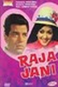 Watch Raja Jani Online Free in HD