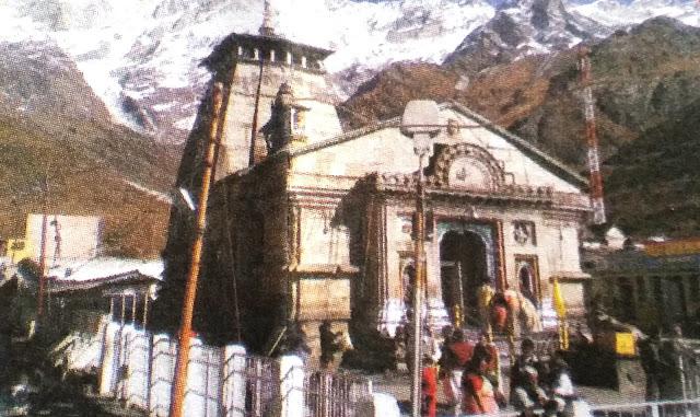 Kedarnath Temple Uttarakhand - केदारनाथ मंदिर उत्तराखंड