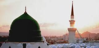 Kaedah Mengganti Imam Batal