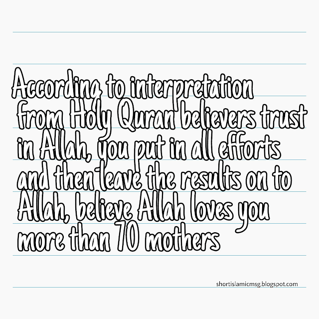 allah love more than mother