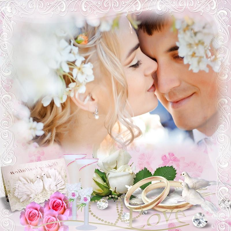 fondo para bodas hd png psd fotomontajes