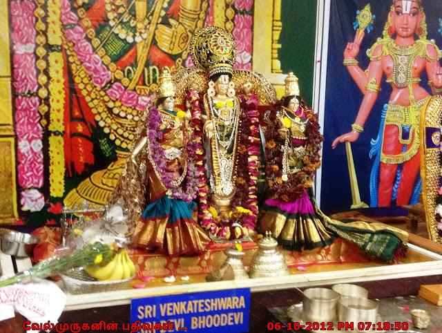 Hillsboro Venkateswara Temple