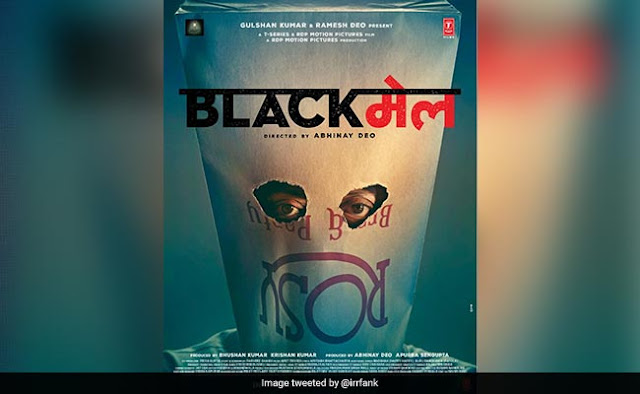 The unique avatar of Irrfan Khan, seen in the teaser Black Mail, will see the video