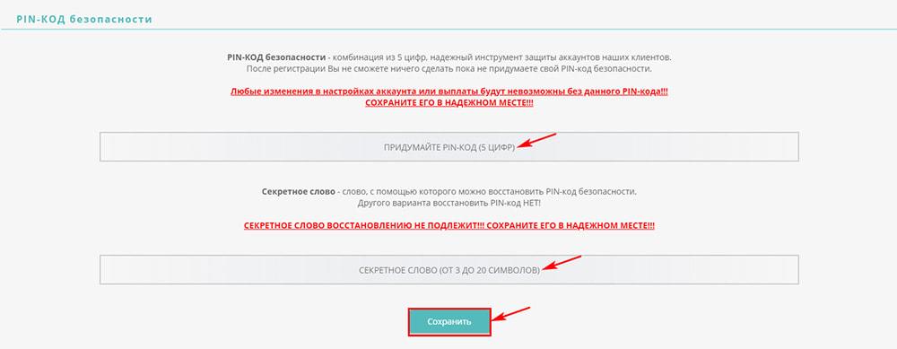 Регистрация в Zytre Investment LTD 3
