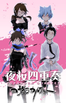 Yozakura Quartet Tsuki ni Naku - Yozakura Quartet OVA VietSub (2012)